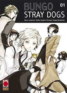 Bungo Stray Dogs.jpg