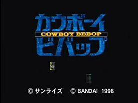 cowboy bebop videogioco wikipedia