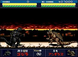 Godzilla Battle Legends.jpg