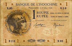French1rupee.jpg