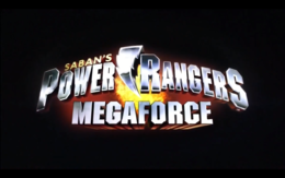 Power Rangers Megaforce Logo.png