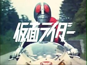 Kamen Rider Screenshot.jpg