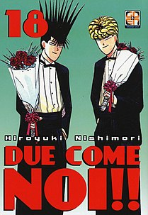 Due come noi!! Volume 18.jpg