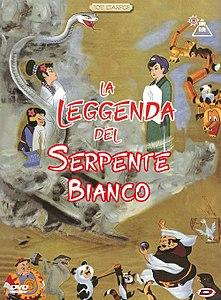 La leggenda del serpente bianco wikipedia