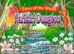 Tales of the World Narikiri Dungeon 3.jpg
