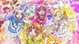 Suite Pretty Cure.jpg
