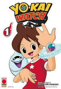Yo-kai Watch Volume 1.jpg