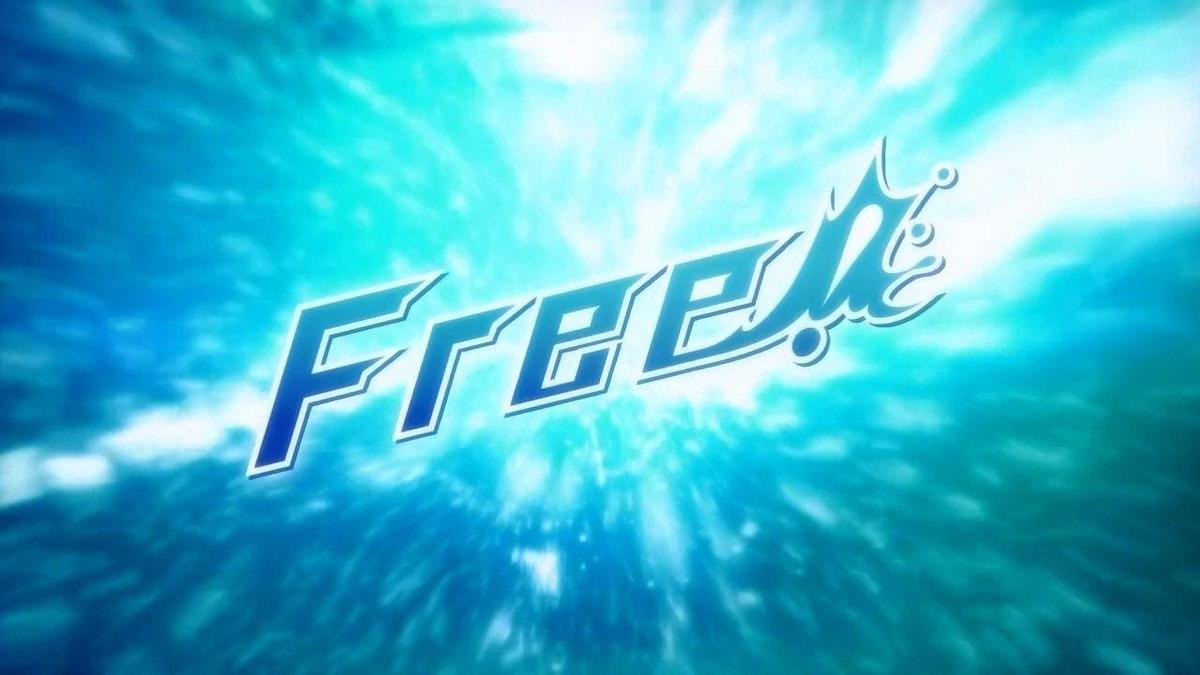 free wikipedia