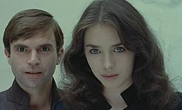 Possession (1981).jpg