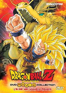 Dragon Ball Z L Eroe Del Pianeta Conuts Wikipedia