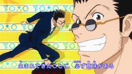 Leorio.png