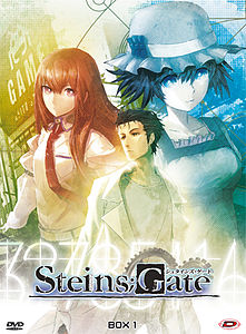Stein;Gate dvd box.jpg