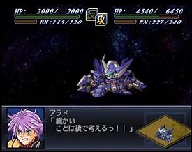 2nd Super Robot Wars Alpha.jpg