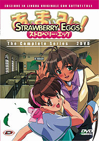 Strawberry eggs.jpg