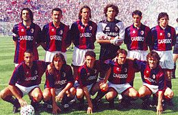 Bologna Football Club 1909 1995-96.jpg