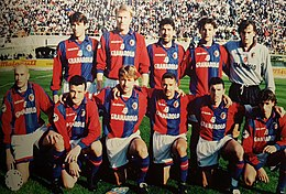 Bologna Football Club 1909 1997-98.jpg