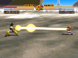 Dragon Ball GT - Final Bout - Kamehameha.jpg