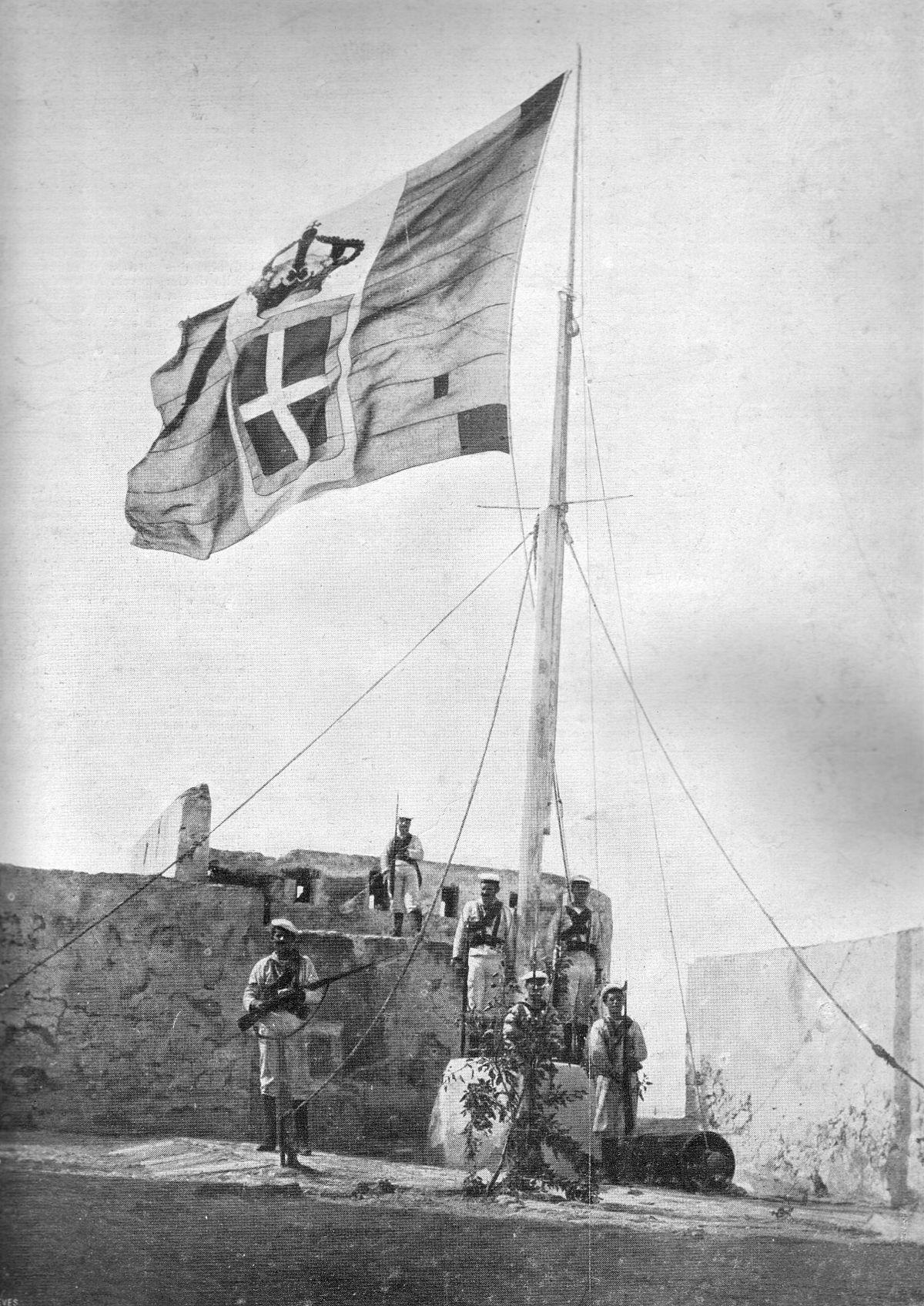 Presa di tripoli wikipedia for Bandiera di guerra italiana