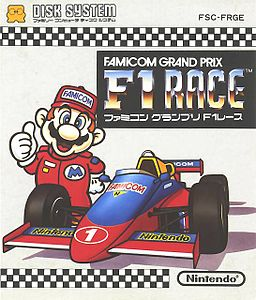 Famicom Grand Prix F-1 Race.jpg