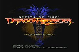 Breath of Fire V.jpg