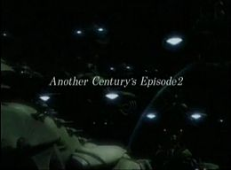 Another Century Episode 2.jpg