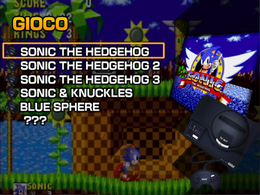 Sonic Mega Collection Plus.png