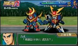 Super Robot Advance.jpg