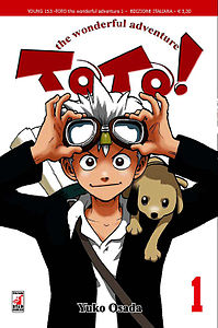 Toto! - The Wonderful Adventure manga.jpg