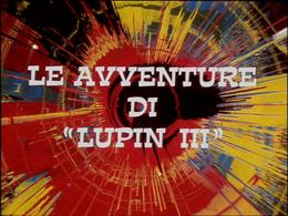 Le avventure di lupin iii wikipedia