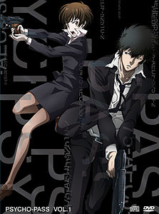 Cover DVD Psycho Pass.jpg