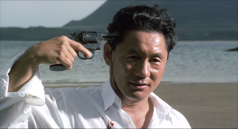 File:Sonatine.png