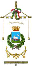 Gonfalone del comune di Avellino