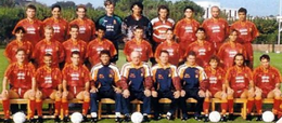 Roma 1995-1996.png