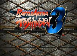 Battle Arena Toshinden 3.jpg
