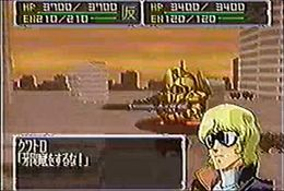 Super Robot Wars 64.jpg