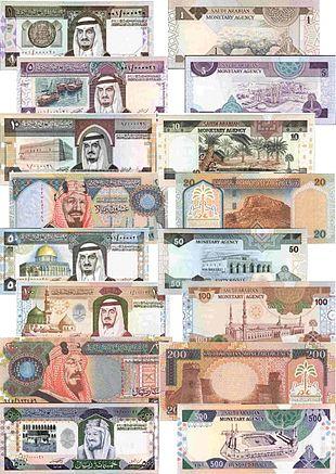 Rial saudita