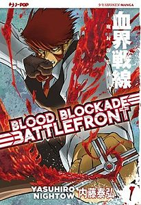 Blood Blockade Battlefront manga.jpg