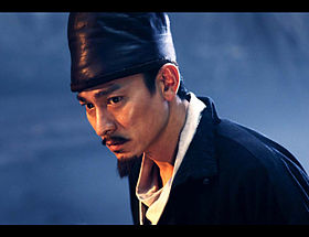 Andy Lau in un primo piano
