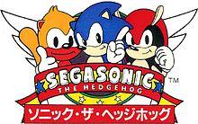 Ray, Sonic e Mighty nel logo di SegaSonic the Hedgehog