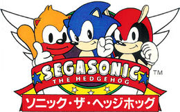 SegaSonic the Hedgehog logo.jpg