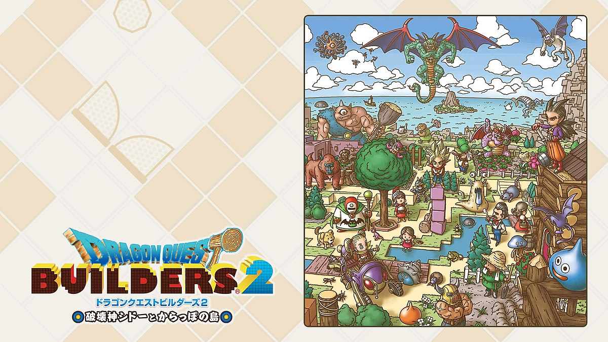 Dragon Quest Wikipedia: Dragon Quest Builders 2