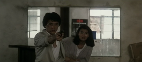 Police Story 2.png