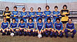AC Hellas Verona 1981-82.jpg