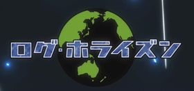 Logo Log Horizon.jpg