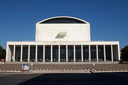 Palazzo dei ricevimenti e dei congressi wikipedia - Architetto palazzo congressi roma ...