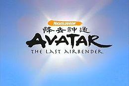 Avatar - La leggenda di Aang - Wikipedia