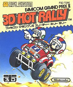 Famicom Grand Prix II 3D Hot Rally.jpg