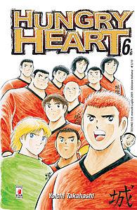 195px-Angry-heart.jpg