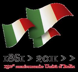 Logo 150 anni dell'Unità d'Italia.png