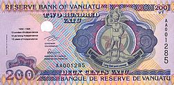 200 Vatu Commemorative Note.jpg